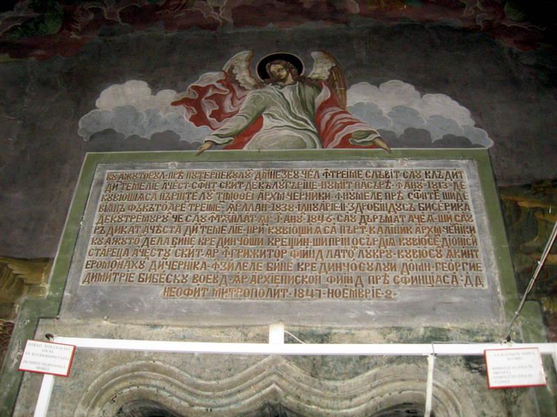 Biserica Sfanta Treime - Pasarea