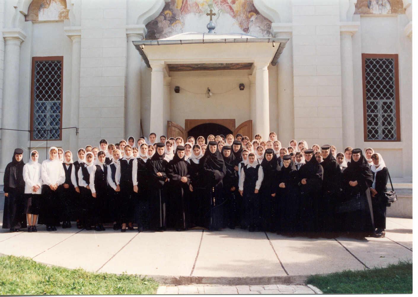 Manastirea Pasarea  -  Seminarul Teologic Liceal