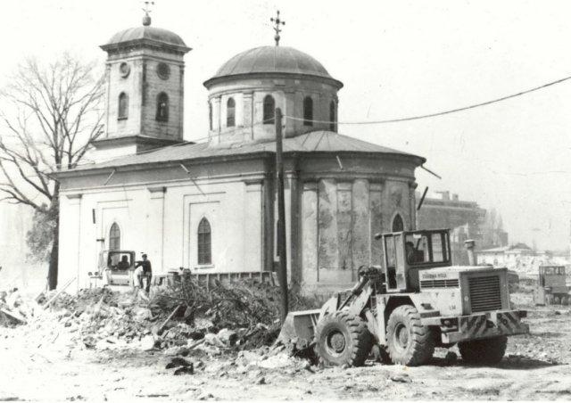Biserica Sfantul Ilie-Rahova