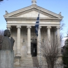 Biserica Greaca - Bucuresti